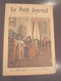 アンティーク 1898年のニュースペーパーI