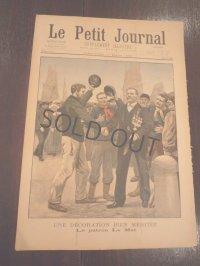 アンティーク 1900年のニュースペーパーG
