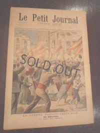 アンティーク 1898年のニュースペーパーJ
