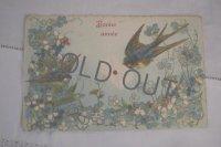 1900年初頭 フランスアンティーク スミレとツバメがエンボイスされたポストカード
